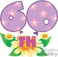 birthday birthdays anniversary anniversaries celebration celebrate flower flowers 60 60th gif, png, jpg, eps