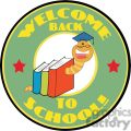 Banner Of A Bookworm With Text Back to School!