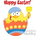Royalty-Free-RF-Copyright-Safe-Happy-Easter-Text-Above-A-Yellow-Chick-Peeking-Out-Of-An-Easter-Egg-And-Ringing-A-Bell