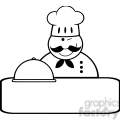 Royalty Free RF Clipart Winked Chef Logo Banner With Platter