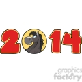 5671 royalty free clip art 2014 year cartoon numbers with horse face over a circle  gif, png, jpg, eps, svg, pdf