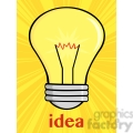 6004 Royalty Free Clip Art Shining Light Bulb With Text