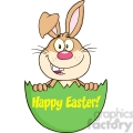 Royalty Free RF Clipart Illustration Surprise Brown Rabbit Peeking Out Of An Easter Egg With Text