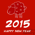 Royalty Free Clipart Illustration Happy New Year 2015! Year Of Sheep Design Card