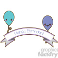 Birthday Banner cartoon character vector clip art image