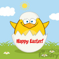 8624 Royalty Free RF Clipart Illustration Surprise Yellow Chick Cartoon Character Out Of An Egg Shell Vector Illustration With Text And Background