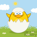 8623 Royalty Free RF Clipart Illustration Surprise Yellow Chick Cartoon Character Out Of An Egg Shell Vector Illustration With Background