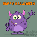 8904 Royalty Free RF Clipart Illustration Happy Cute Monster Cartoon Character Waving With Text Vector Illustration Greeting Card vector clip art image
