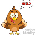 8975 Royalty Free RF Clipart Illustration Cute Turkey Bird Cartoon Character Waving With Speech Bubble And Text Vector Illustration Isolated On White vector clip art image