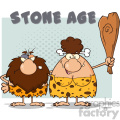 caveman couple cartoon mascot characters with brunette woman holding a club and text stone age vector illustration with text stone age
