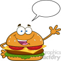 illustration happy burger cartoon mascot character waving for greeting with speech bubble vector illustration isolated on white background