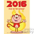 royalty free rf clipart illustration happy red monkey cartoon character welcoming over flames vector illustration new year greeting card gif, png, jpg, eps, svg, pdf