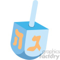 hanukkah Hebrew dreidel flat vector art no shadow