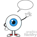 blue eyeball guy cartoon mascot character waving for greeting with speech bubble vector  gif, png, jpg, eps, svg, pdf